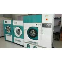 秦皇岛新到9成新洁希亚四氯乙烯二手干洗设备UCC二手干洗机二手水洗机