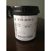 求购回收信越散热膏X-23-8079-2
