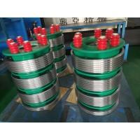 华海风电集电环-兆瓦电机滑环-风力发电导电环-钢滑环-铜滑环