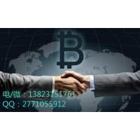数字货币交易所系统技术开发方案,交易平台开发