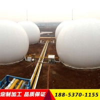 沼气储气柜膜材介绍  双模气柜系统安装步骤