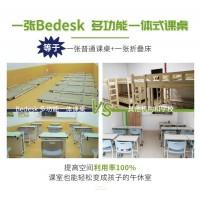 机构专用课桌椅_源头厂家_价格优惠_减少中间商差价