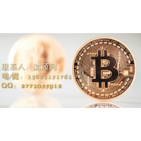 数字货币交易所开发,币币场外合约交易所技术开发