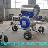 高性价比的国产造雪机设备 诺泰克全自动造雪机售价