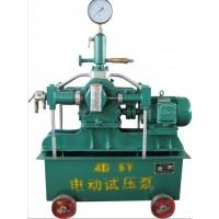 试压泵操作规程养护与指导