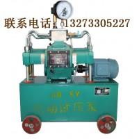 试压泵是怎么形成的操作技术原理