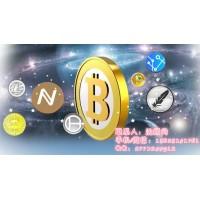 区块链交易所系统开发,数字货币交易所技术方案