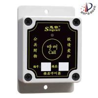 APE500迅铃建筑工地呼叫系统 工地升降机呼叫器定制