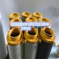 派克滤芯C10-25 P10-25 AU10-25