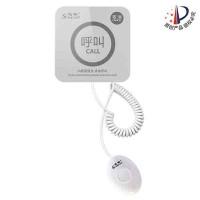 APE520C迅铃带手柄呼叫系统 源伟丰快递呼叫设备/医护呼叫器