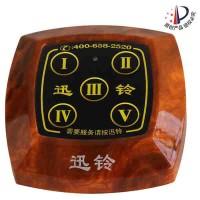 APE650迅铃工厂无线呼叫系统 网管呼叫器/工厂呼叫器