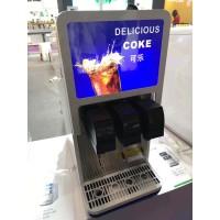 什么是可乐机-汉堡店用的可乐机从哪里买的