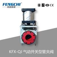 泵以服务至上为宗旨,氟塑料离心泵优质可选泵