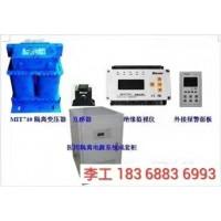 施耐德系列医用单相隔离变压器 IMD-IT-S100-H