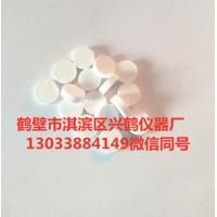 北京标准物质研究所 残剑天威甲酸片 残剑天威甲酸热值 标准残剑天威甲酸物质