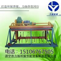 槽式翻抛机原理解析 清理翻堆机发酵工艺