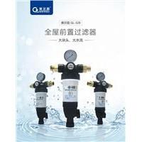 金塑PPR管道,品质PPR给水管道选择