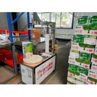 牛奶仓储外包 乳制品仓库托管 牛奶仓库代运营管理天津中汇