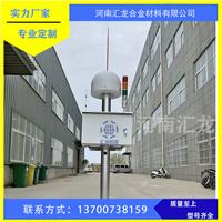 汇龙油库区罐区雷电预警系统 雷达站雷电预警系统 智能雷电临近