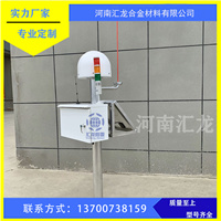 汇龙油库雷电预警系统用途 雷达站雷电预警系统 智能雷电临近
