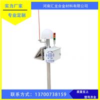 储油罐雷电预警系统 石化储油罐雷电预警系统 雷电闪电定位仪