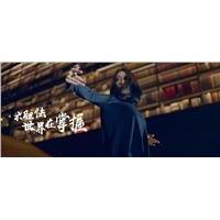 深圳宣传片动画设计深圳宣传片拍摄