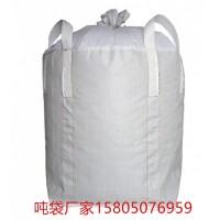 荆州食品级 荆州药用级集装袋