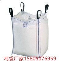 荆州铜矿石吨袋 荆州物流运输吨袋