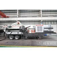 大型移动式碎石机械设备价格多少Y7