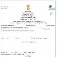 印度注册商标
