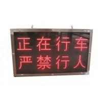 本安型显示屏PH12煤矿井下用显示屏滚动字体可定做