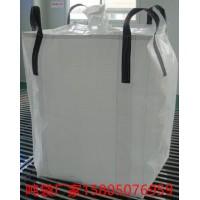 荆州粮食集装袋吨袋 荆州铜矿石吨袋