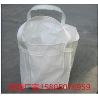 荆州预压沙袋 荆州建材吨袋